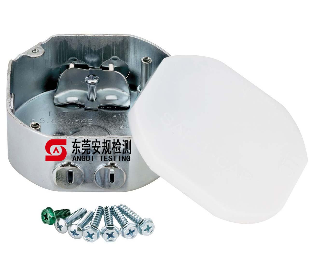 美规灯具接线盒|八卦板|八卦盒|ul listed 1-1/2 inch